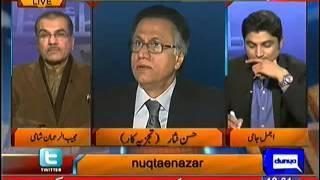 Hassan Nisar Views On Imran Khan's Marriage with reham khan