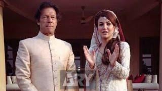 Imran Khan and Reham Khan Wedding Picture Released