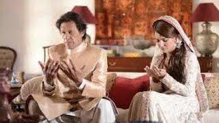 Which Quality of Imran Khan's Impressed Reham Khan Most