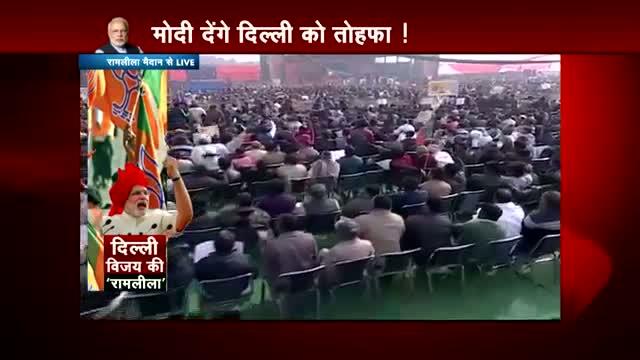 Prime Minister Narendra Modi reaches Ramleela ground video