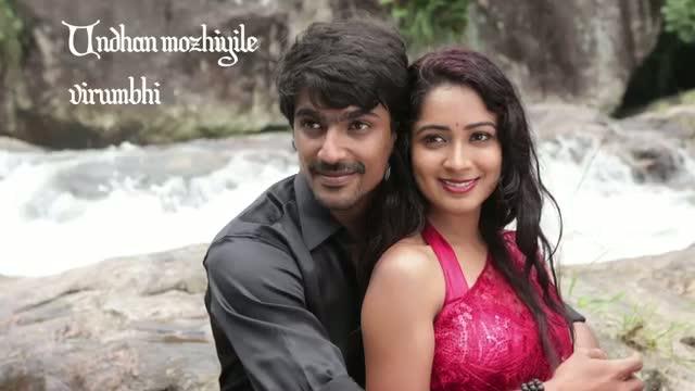 Saayore Saayore Full Song With Lyrics Moone Moonu Varthai Arjun Chidambaram Aditi Chengappa Video Id 371d93977b37 Veblr Mobile