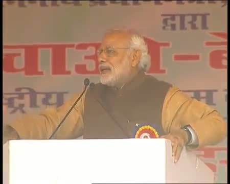 PM's speech on launch of 'Beti Bachao-Beti Padhao' scheme