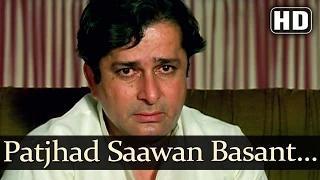 Patjhad Saawan Basant (HD) (Male) - Sindoor Songs - Shashi Kapoor - Jaya Prada - Mohd Aziz [Old is Gold]