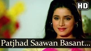 Patjhad Saawan Basant (Female Version) - Sindoor Songs - Shashi Kapoor - Jaya Prada - Lata Mangeshkar [Old is Gold]