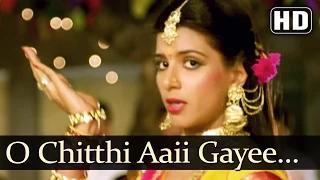 Chithi Aaye Gayi Babu (HD) - Mera Muqaddar Songs - Tanuja - Amritraj - Alka Yagnik - Mohd Aziz [Old is Gold]