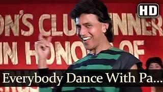 Everybody Dance With Pa Pa (HD) - Dance Dance Songs - Mithun - Smita Patil - Vijay Benedict [Old is Gold]