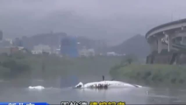 TransAsia Airways Plane Crash VIDEO GE235 Taiwan Taipei River 58 People