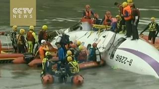 16 killed in TransAsia Airways plane crash in Taiwan Video