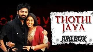 Thotti Jaya Songs Collection - Tamil Movie Songs Jukebox - Harris Jayaraj Hits