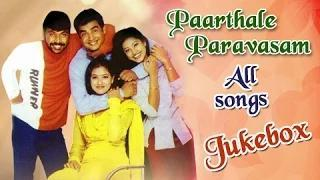 Valentine's Day Special 2015 Special Tamil Songs - Paarthale Paravasam Video Songs Jukebox - A. R. Rahman Tamil Songs