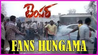 Temper Movie Fans Hungama / Temper Public Talk / Review / Response - NTR , Kajal (HD)
