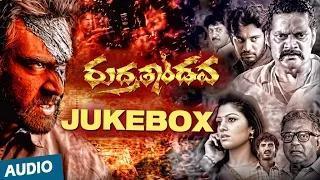 Rudrathandava Songs   Jukebox   Chiranjeevi Sarja, Radhika Kuaraswamy