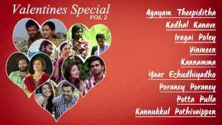 Valentines Day Special Songs (Audio) | Jukebox | Romantic Songs