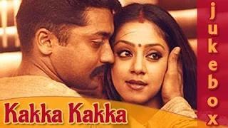 Kakka Kakka Video Tamil Songs Jukebox - Suriya & Jyothika - Valentine's Day Special 2015