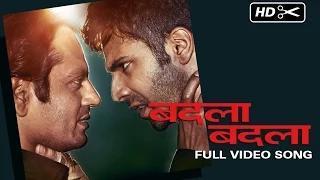 Badla Badla Song - Badlapur (2015) - Varun Dhawan, Nawazuddin Siddiqui, Huma Qureshi