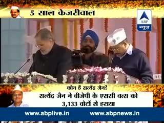 Arvind Kejriwal sworn in as Delhi's Chief Minister