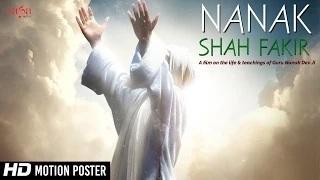 Nanak Shah Fakir - Motion Poster | Guru Nanak Dev Ji | New Hindi Movie 2015 Full Movie Rel. Soon