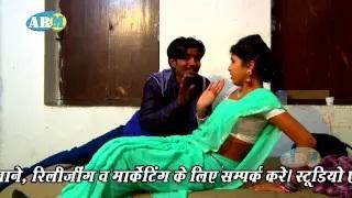 Dewra Ke Dalal Dukhat Bate jI - Bhojpuri Hot Holi New Song 2015 | Arjun Ashik, Dipak Diler