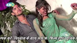 Holi Me Aaja Tu Raja - Bhojpuri Holi Song New 2015 | Babua Vinod