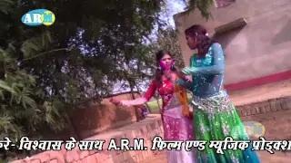 Holi Ke Maja Kabo Na Aail - Bhojpuri Holi Song 2015 New | Babua Baleshwar