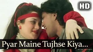 Pyar Maine Tujhse Kiya (HD) - Commando Songs - Mithun - Mandakini - Alisha Chinai - Vijay Benedict [Old is Gold]