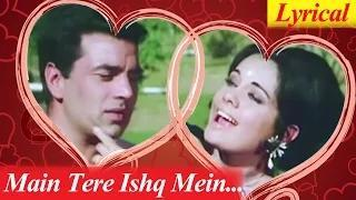 Main Tere Ishq Mein Full Song With Lyrics - Loafer (1973) | Mumtaz, Lata Mangeshkar | Romantic Hindi Song