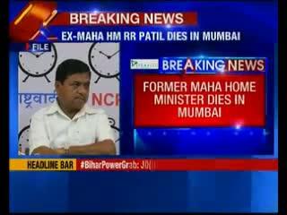 Senior NCP leader RR Patil dies in Lilavati Hospital