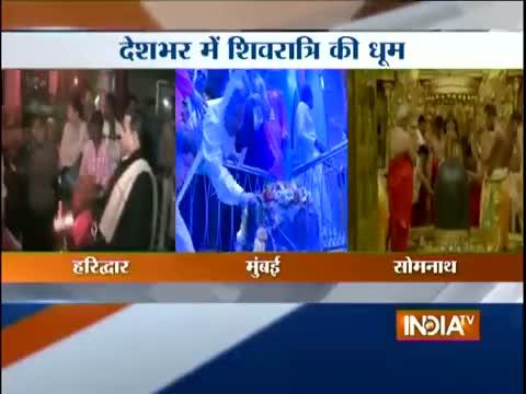 Nation celebrates Maha Shivratri today