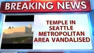 Hindu temple in US vandalised, hate message painted on wall says 'Get Out'