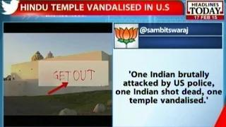 BJP's Sambit Patra Tweets About Hindu Temple Vandalized In US