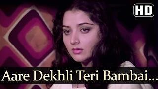 Are Dekhli Teri Bambai (HD) - Oh Bewafaa Songs - Rajendra Kumar - Yogita Bali - Kishore Kumar [Old is Gold]