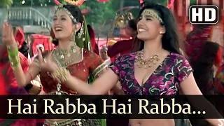 Hai Rabba Hai Rabba (HD) - Ganga Ki Kasam Songs - Mithun Chakraborty - Deepti - Sadhana Sargam [Old is Gold]
