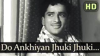 Do Ankhiya Jhukee Jhukee - Prem Patra (1962) - Shashi Kapoor - Sadhana - Lata Mangeshkar - Mukesh [Old is Gold]