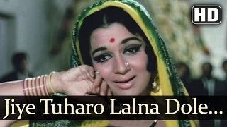 Jiye Tumharo Lalna Dhole (HD) - Rakhi Aur Hathkadi Songs - Asha Parekh - Ashok Kumar - Asha Bhosle [Old is Gold]