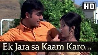 Ek Zara Sa Kaam Karo (HD) - Rut Rangeeli Ayee Songs - Vijay Sharma - Kishore Kumar - Asha Bhosle [Old is Gold]
