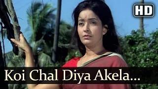 Koi Chal Diya Akela - Rut Rangeeli Ayee Songs - Vijay Sharma - Kannan Kaushal - Mohd Rafi [Old is Gold]