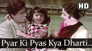 Pyaar Ki Pyaas (HD) - Pyar Ki Pyas (1961) - Honey Irani - Nishi - Lata Mangeshkar - Mohd Rafi [Old is Gold]
