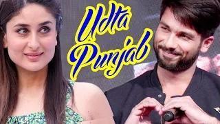 Kareena Kapoor PRAISES ex boyfriend Shahid Kapoor