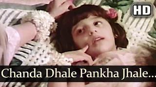 Chanda Dhale Pankha (HD) - Pyar Ki Pyas (1961) - Honey Irani - Nishi - Lata Mangeshkar [Old is Gold]