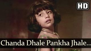 Pholoon Ke Jaise Soja (HD) - Pyar Ki Pyas (1961) - Honey Irani - Nishi - Lata Mangeshkar [Old is Gold]
