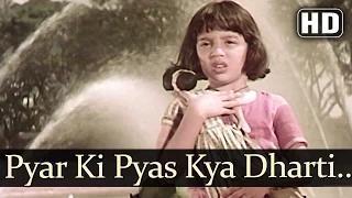 Pyaar Ki Pyaas Sad (HD) - Pyar Ki Pyas (1961) - Honey Irani - Nishi - Lata Mangeshkar - Mohd Rafi [Old is Gold]