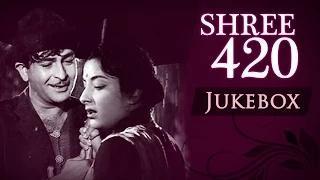 Shree 420 - All Songs (HD) - Jukebox - Raj Kapoor & Nargis - Evergreen Bollywood Classic Songs [Old is Gold]