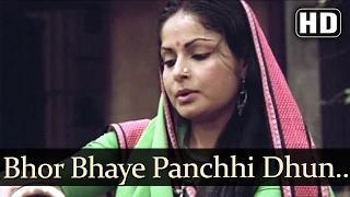 Bhor Bhaye Panchhi Dhun - Aanchal (1980) - Rajesh Khanna - Rekha - Lata Mangeshkar [Old is Gold]
