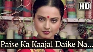 Paise Ka Kajal - Aanchal Songs - Rajesh Khanna - Rekha - Kishore Kumar & Asha Bhosle [Old is Gold]