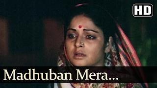 Madhuban Mera - Aanchal (1980) - Rajesh Khanna - Rekha - Lata Mangeshkar [Old is Gold]