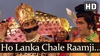 Lanka Chale Ramji Ravan Se - Aanchal (1980) - Rajesh Khanna - Rekha - Sapan Chakravarty [Old is Gold]