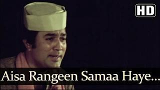 Aisa Rangeen Sama Haye - Aanchal (1980) - Rajesh Khanna - Rekha - Kishore Kumar [Old is Gold]