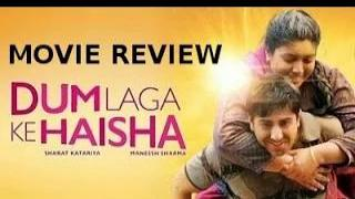 Dum Laga Ke Haisha | Full Movie Review | Ayushmann Khurana
