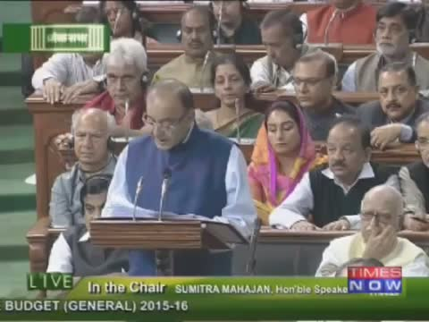 Budget 2015: GST will put in place state of art indirect tax system by April 1st 2016: Arun Jaitley