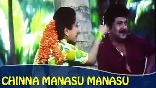 Chinna Manasu Manasu (Tamil Song) - Prabhu, Devayani - Ilaiyaraja Hits - Kummi Paattu